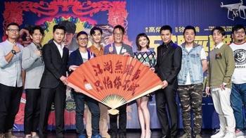 國慶連假電影超競爭 邱澤喜劇魂大爆發