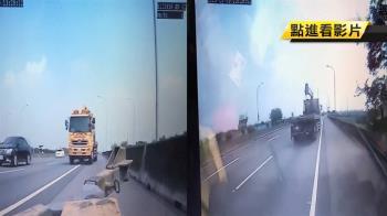玩命搶生意?國道拖吊車高速倒退:是想救人