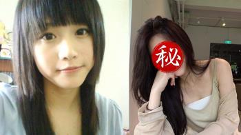 台灣最早網紅是她!狂吸百萬粉絲 12年後近況曝