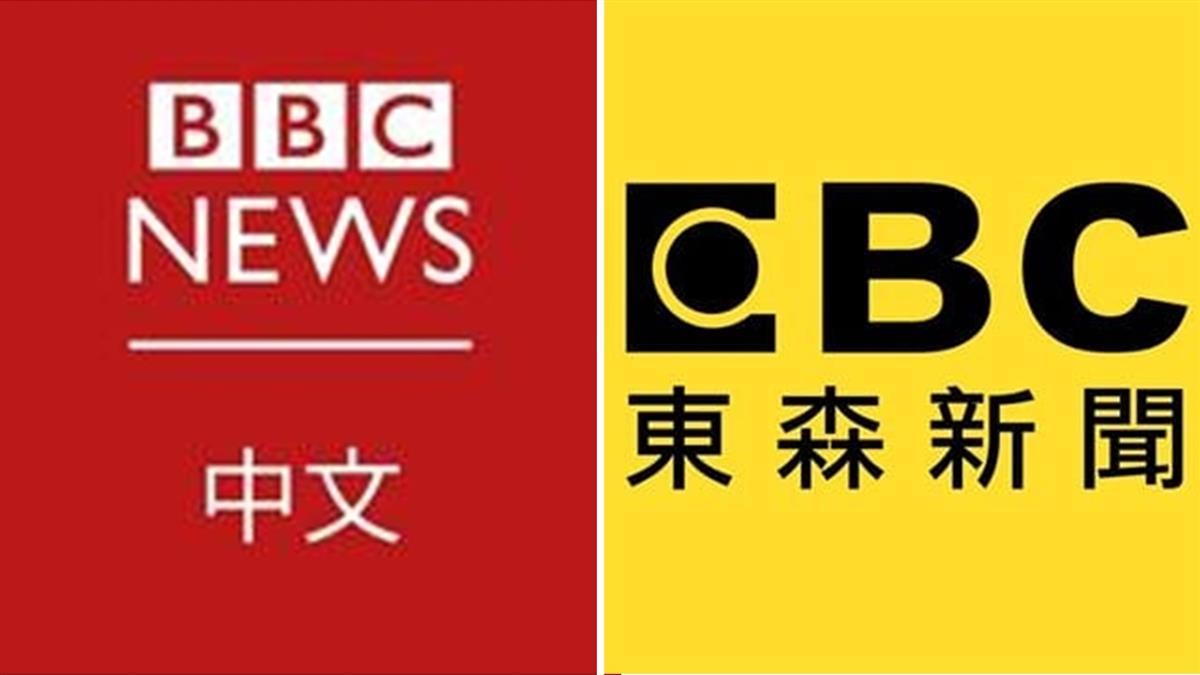 BBC中文內容 在東森網上線