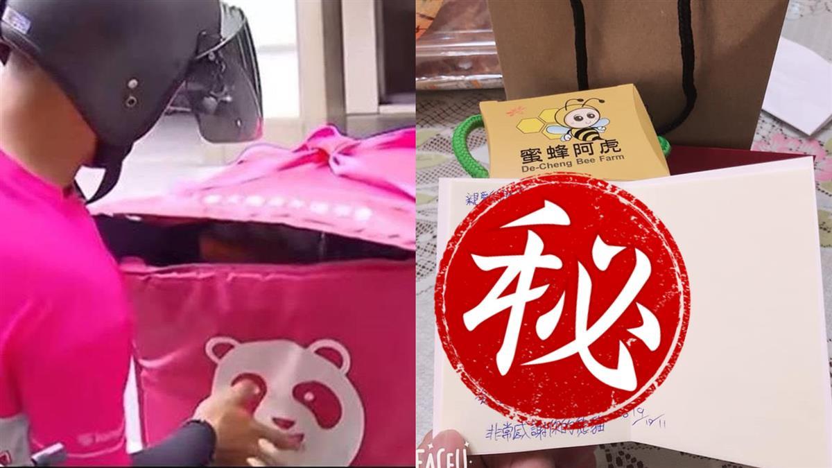 她送熊貓甜點!外送哥1舉動暖爆 網求:在一起