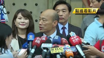 韓國瑜替60對新人證婚!被問「何時請假」不回答