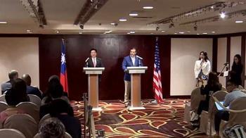 承認台灣是國家!外交部:美國人自發請願連署