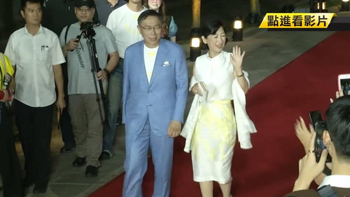 陳佩琪白色洋裝登時裝周 柯文哲笑:都快不認識