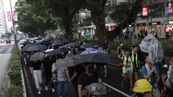 港民遊行抗議緊急法 激進派破壞地鐵、港警戒備