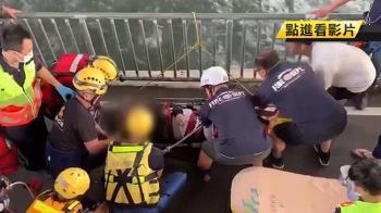 86歲翁失足跌大圳遭沖走!孫追半公里跳水救人
