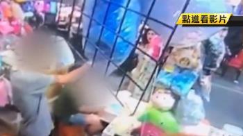 200元撈魚爆衝突!士林夜市攤販亮30cm刀嚇遊客
