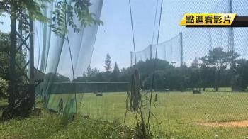知名高爾夫球場遭控砸壞廠房!法院判決出爐