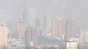 PM2.5監測報告出爐!板橋空氣竟測到塑化劑