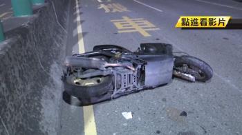樹林死亡車禍!23歲女騎士下班自撞護欄慘死