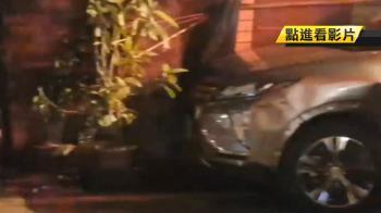 宜蘭驚傳追殺?男開車逃逸撞8車 真相超糗