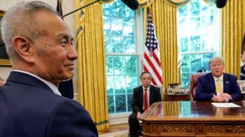 中美貿易談判 盤點十大細節究竟誰是贏家