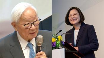 APEC峰會11月登場 蔡英文:再任張忠謀領袖代表
