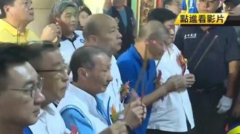 韓國瑜平民之旅首站屏東 疑16日出發拚大選
