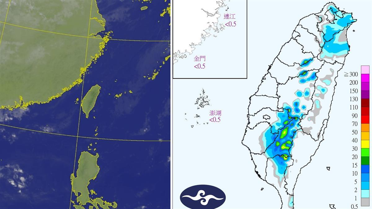 今起氣溫轉涼 雨下一整周…降雨熱區曝