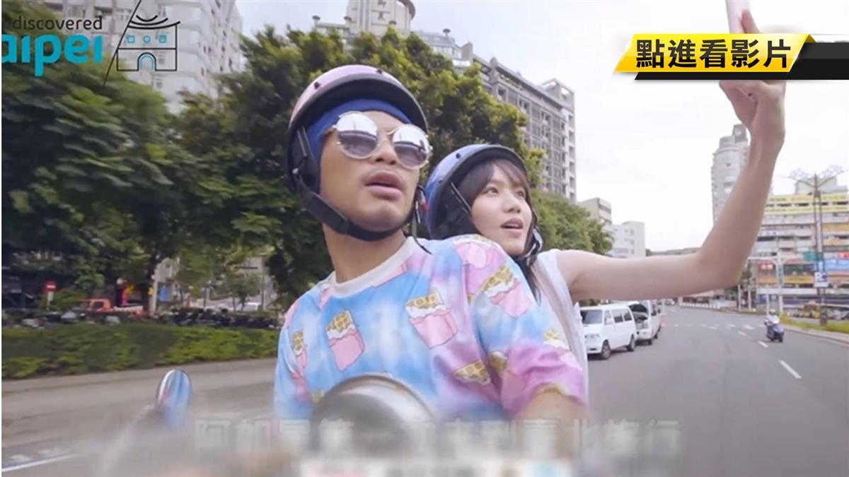 3度接代言!黃明志幽默宣傳台北 百萬人瘋傳