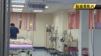 非原生產醫院 產婦坐月子腹痛控:遭急診拒收