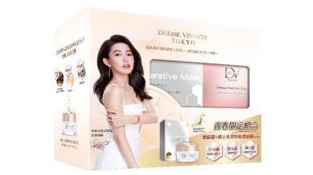 世界級幹細胞保養品牌DV TOKYO 10/2康是美獨家上市