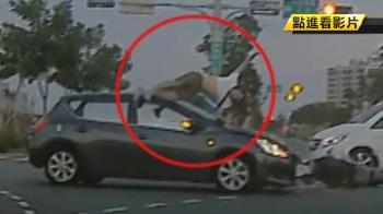 危險! 汽機車路口相撞 騎士撞擋風玻璃飛一大圈