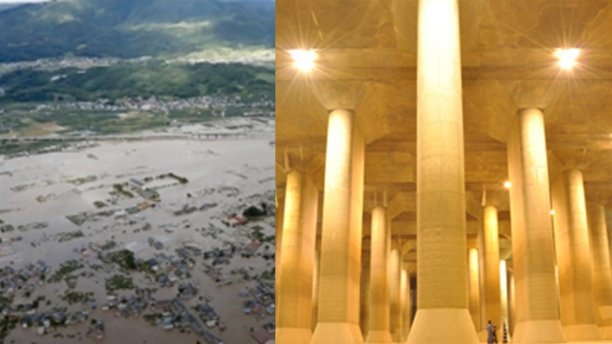 哈吉貝摧殘…日本地下神殿 3天排光千萬噸洪水