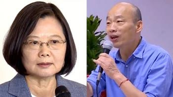 拚11月黃金交叉!韓國瑜:民調差距10%內能逆轉