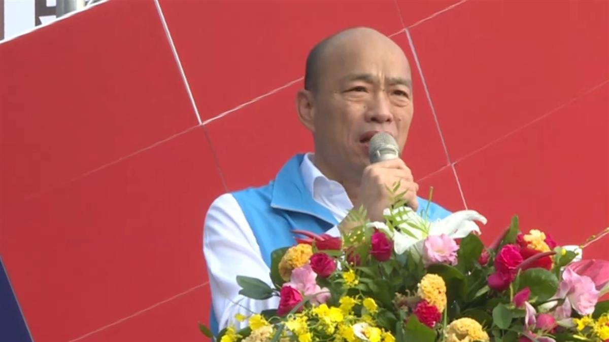 韓國瑜確定16日起請假拚選戰