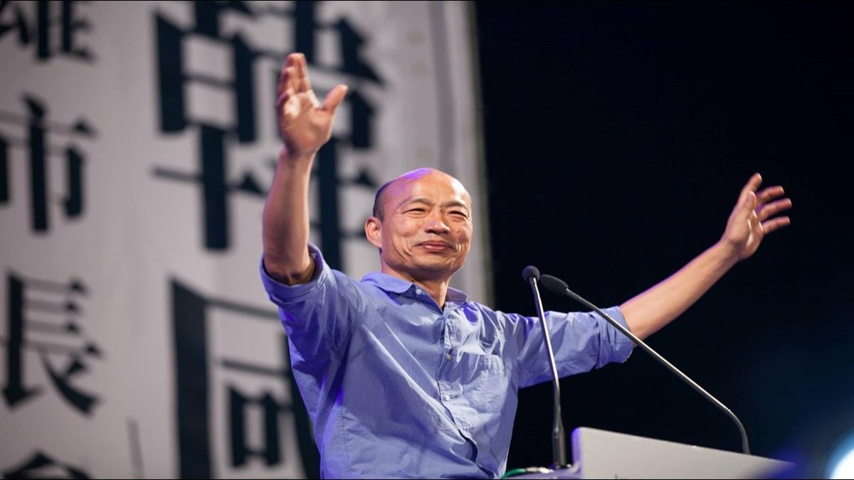 韓國瑜正式向高雄市民告假! 全心全力拚總統