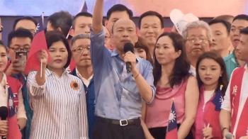 他發豪語:2020韓國瑜大贏100萬 關鍵原因曝