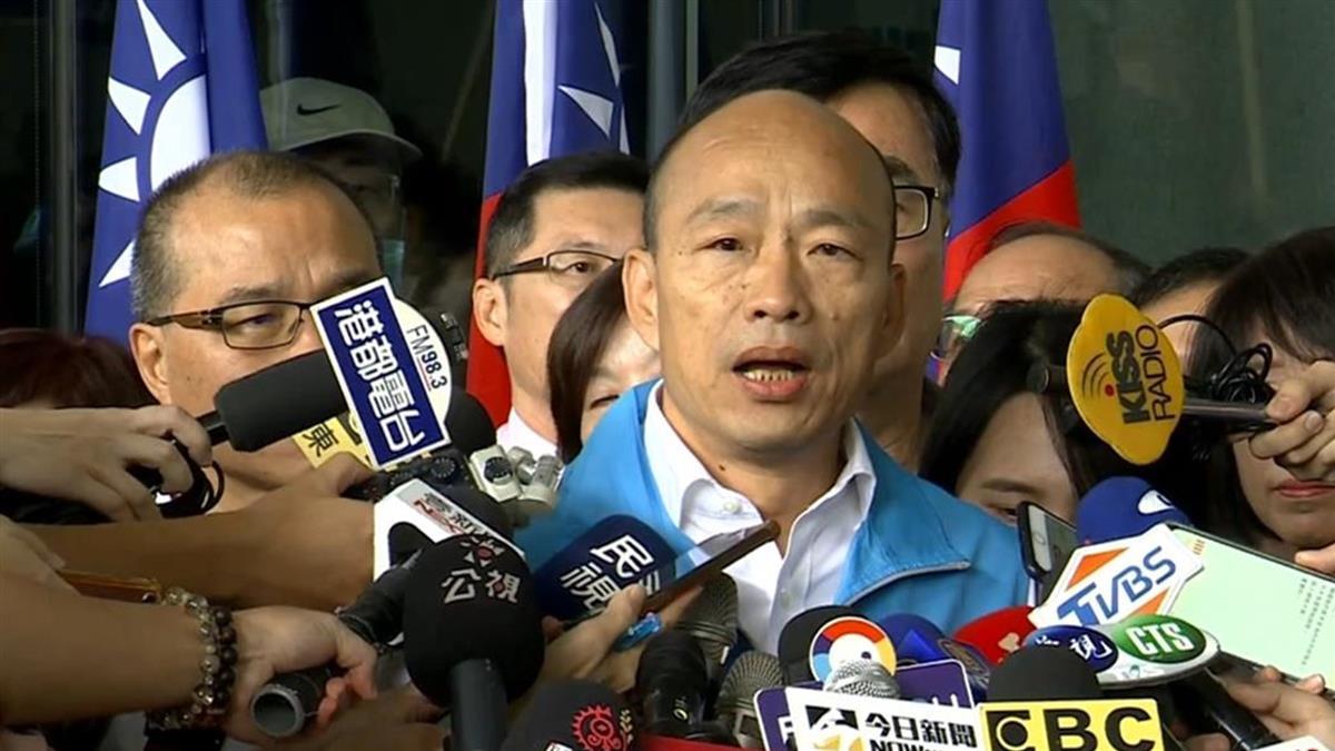 韓國瑜請假19萬薪全捐出 綠委:第一位扣薪市長