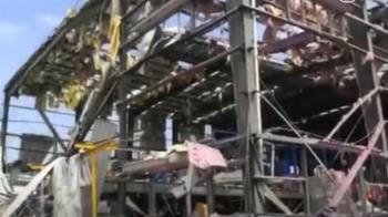 廣西化工廠爆炸冒出粉紅煙霧 已4死6傷