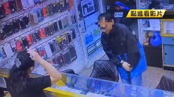 誆買iphone 11送女友 男到手秒跳車逃逸
