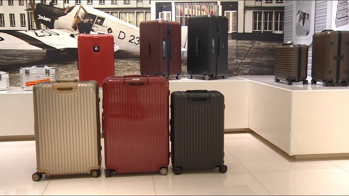 行李箱買2年故障!RIMOWA要消費者親送德國維修