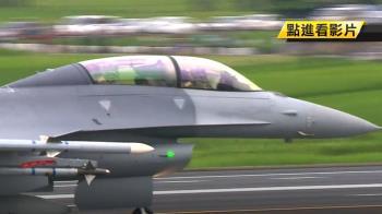 F–16升級爆嚴重延遲!國防部:112年如期完成
