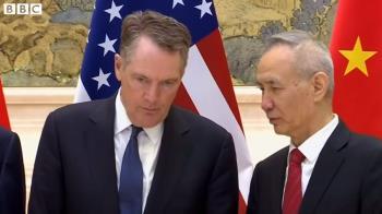 中美貿易戰:中國能從日本「失落的二十年」中學到什麼?