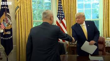 中美貿易談判:兩國達成階段協議,特朗普稱是「愛的聚會」