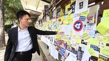 清華連儂牆被中國交換生撕毀 學生會告到底