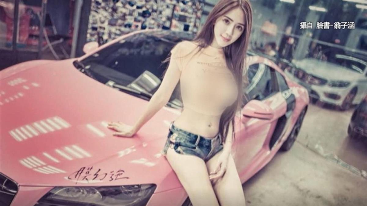 一年內從日產車晉升R8車主 疑富商前男友贊助