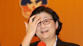 婦聯會決議不轉型政黨 內政部:年底將廢止立案