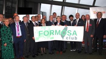 挺台抗打壓!歐德法英4國會組福爾摩沙俱樂部