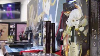 手遊攜手彩妝限量聯名 搶周年慶美妝商機