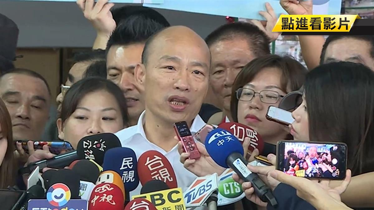 若當選把人帶進來!韓國瑜衝墾丁諾救觀光