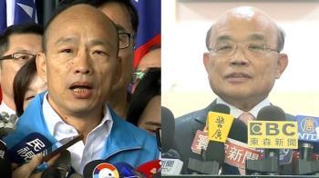 韓要蔡比照請假 蘇貞昌嗆:總統不會放棄台灣