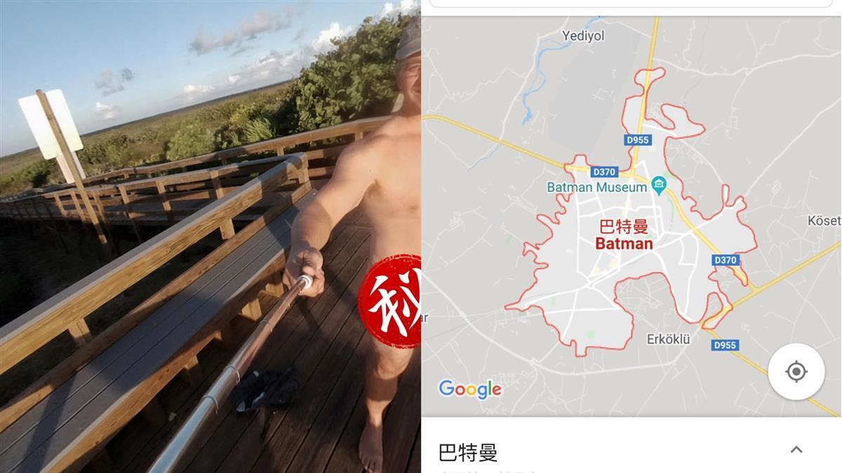 Google map驚見裸男!無碼高清網看呆:歪的
