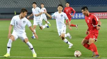 暌違29年 南北韓世足資格賽…3限制曝冰點