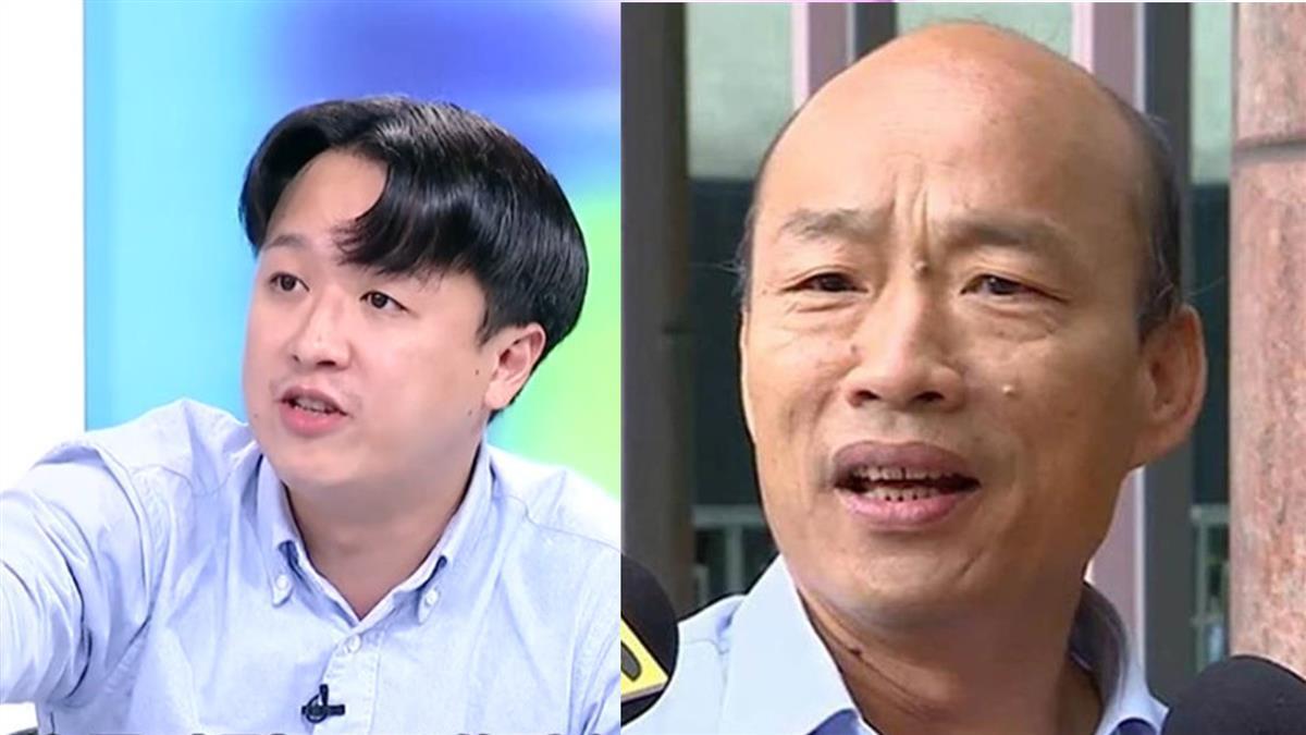 汙衊韓國瑜被國民黨開除!李正皓反擊了
