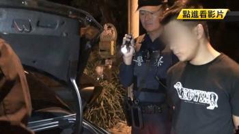 「不是我的啊」通緝犯拒檢逃遭逮 起獲槍枝刀械