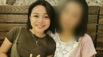 最新!15歲港女離奇成浮屍 母首現身:女兒是輕生