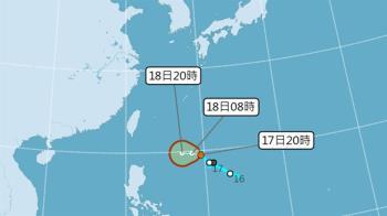 浣熊颱風恐生成!週末逼近台灣 降雨熱區曝光