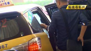 被控「拒載短程」 桃機計程車自律會出面澄清