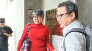 不滿遭韓提告 賴坤成、黃光芹赴新北檢提告反制